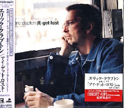 "Eric Clapton I Get Lost CD single (CD5 / 5"") Japanese CLPC5IG147919"