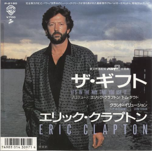 """Eric Clapton It's In The Way That You Use It 7"""" vinyl single (7 inch record) Japanese CLP07IT66298"""