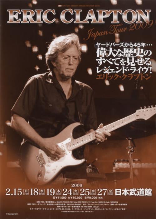 Eric Clapton Japan Tour 2009 handbill Japanese CLPHBJA545480