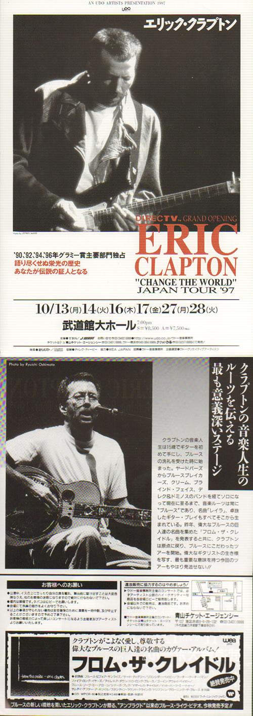 Eric Clapton Japan Tour Handbills - 1995 and 1997 - A Pair of Each handbill Japanese CLPHBJA641388