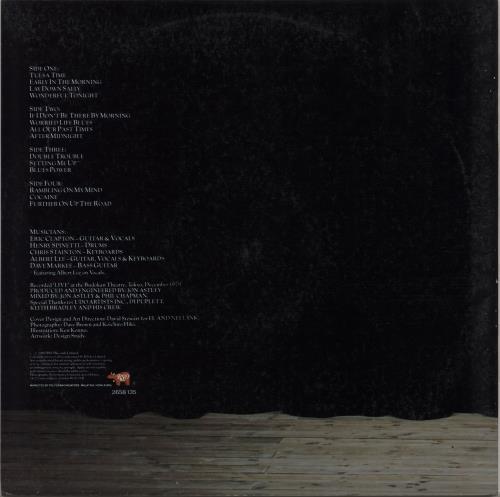 Eric Clapton Just One Night - EX 2-LP vinyl record set (Double Album) Hong Kong CLP2LJU762700