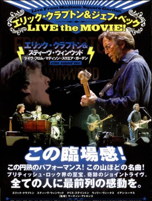 Eric Clapton Live From Madison Square Garden handbill Japanese CLPHBLI503408