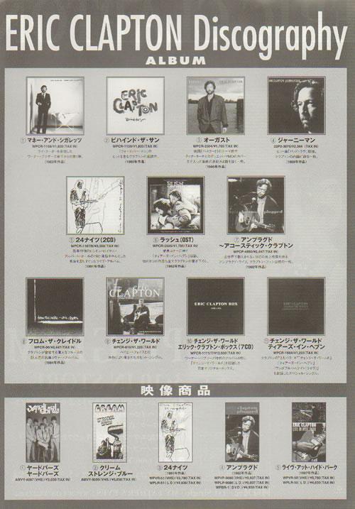 Eric Clapton Pilgrim - Pair Of Handbills handbill Japanese CLPHBPI641389
