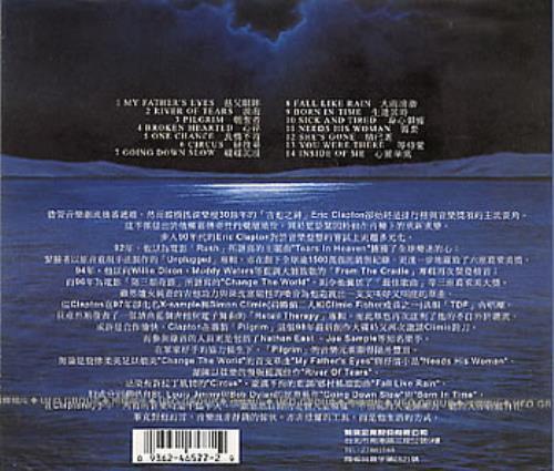 Eric Clapton Pilgrim CD album (CDLP) Taiwanese CLPCDPI353824