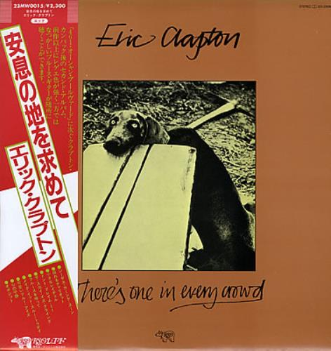 Eric Clapton There's One In Every Crowd vinyl LP album (LP record) Japanese CLPLPTH376073