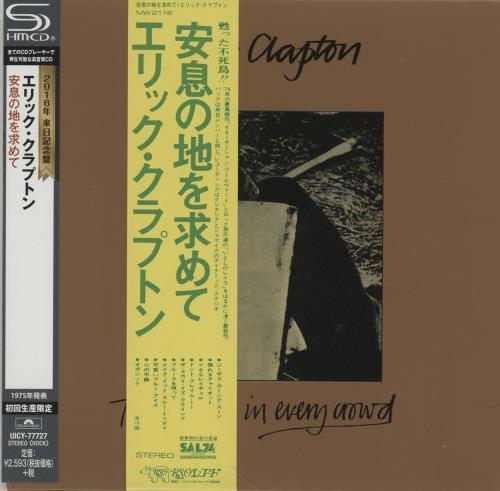 Eric Clapton There's One In Every Crowd SHM CD Japanese CLPHMTH754127