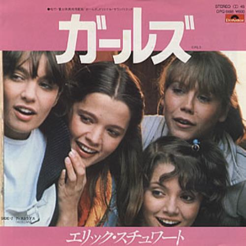 "Eric Stewart Girls 7"" vinyl single (7 inch record) Japanese ESW07GI303303"