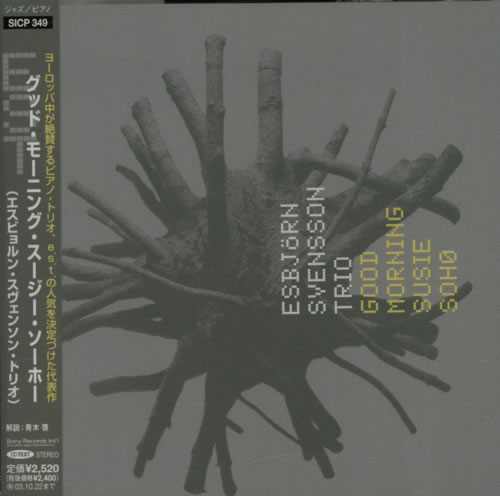 Esbjörn Svensson Trio Good Morning Susie Soho CD album (CDLP) Japanese F1CCDGO608975
