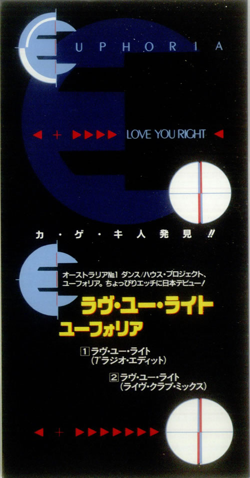 "Euphoria Love You Right 3"" CD single (CD3) Japanese EU1C3LO543567"