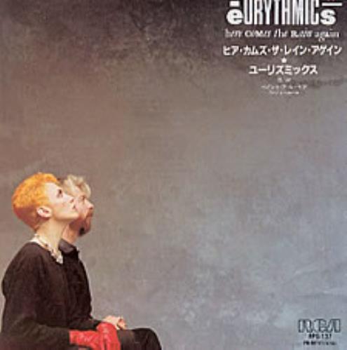 "Eurythmics Here Comes The Rain Again 7"" vinyl single (7 inch record) Japanese EUR07HE05536"
