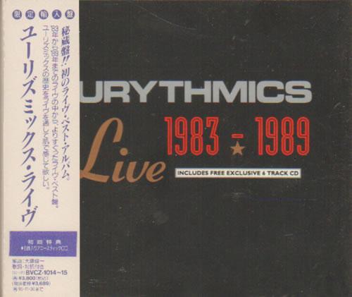 Eurythmics Live 1983-1989 - Sealed 3-CD album set (Triple CD) Japanese EUR3CLI134352
