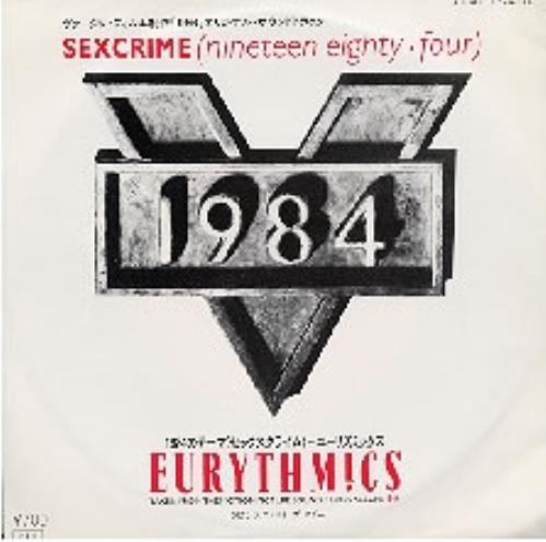 "Eurythmics Sexcrime 1984 7"" vinyl single (7 inch record) Japanese EUR07SE05537"