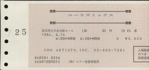 Eurythmics Touch Tour + Ticket Stub tour programme Japanese EURTRTO768904