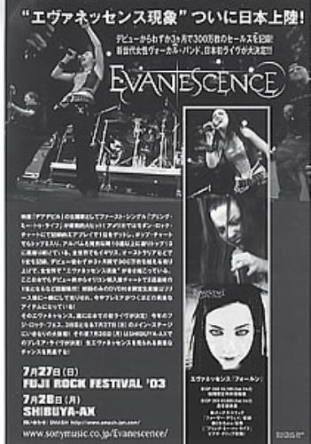 Evanescence Fallen - pair of handbills handbill Japanese ESCHBFA298766