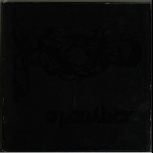Extreme Hole Hearted Vinyl Box Set UK EXTVXHO623343