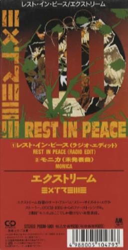 """Extreme Rest In Peace 3"""" CD single (CD3) Japanese EXTC3RE151792"""