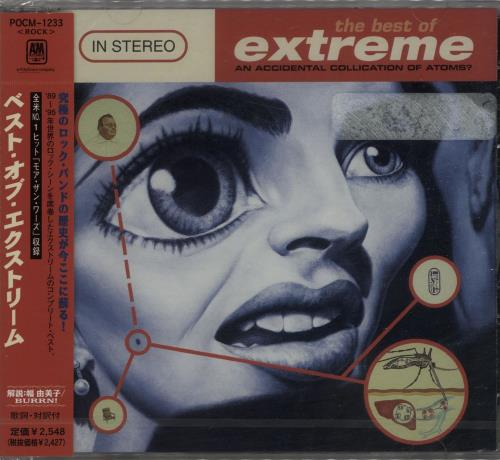 Extreme The Best Of Extreme CD album (CDLP) Japanese EXTCDTH97064