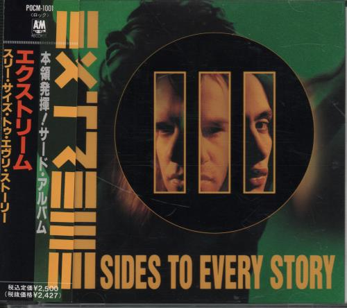 Extreme Three Sides To Every Story CD album (CDLP) Japanese EXTCDTH668392