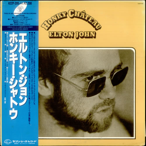 Elton John Honky Chateau vinyl LP album (LP record) Japanese JOHLPHO152550