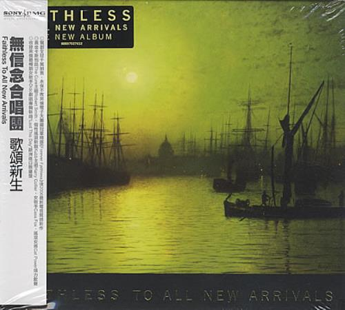 Faithless To All New Arrivals CD album (CDLP) Taiwanese FTLCDTO385323