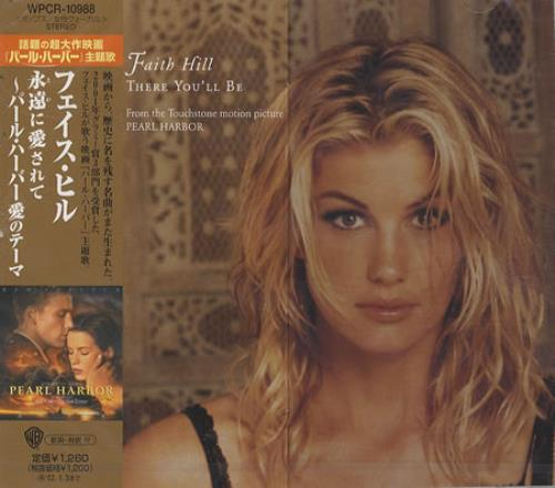 Faith Hill There You'll Be Japanese Promo CD single (CD5 ...