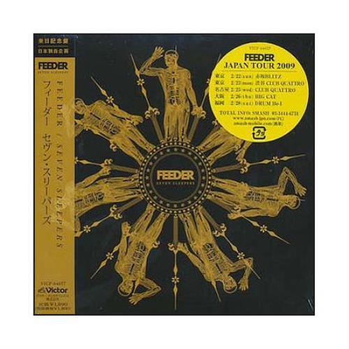 Feeder Seven Sleepers CD album (CDLP) Japanese FEECDSE458894