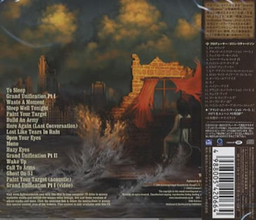 Fightstar Grand Unification CD album (CDLP) Japanese FHTCDGR349065