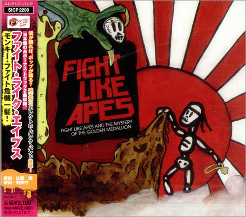 Fight Like Apes And The Mystery Of The Golden Medallion CD album (CDLP) Japanese FIWCDAN504594