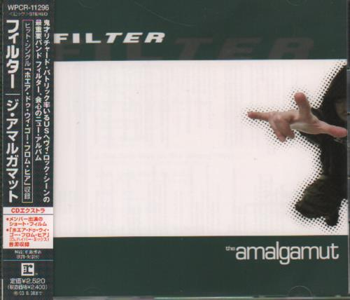 Filter The Amalganut CD album (CDLP) Japanese FILCDTH647064