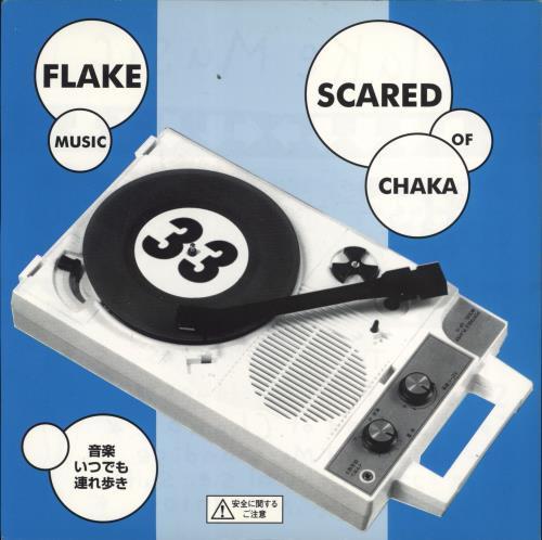 "Flake Music Flake Music / Scared Of Chaka - White Vinyl 7"" vinyl single (7 inch record) US FMJ07FL768746"