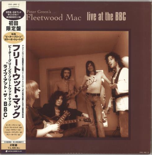 Fleetwood Mac Live At The BBC + Pin-Up 2-LP vinyl record set (Double Album) Japanese MAC2LLI250210
