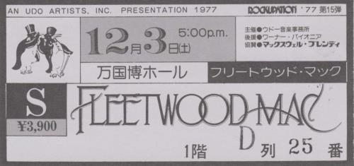 Fleetwood Mac Live in Osaka - Sticker & Ticket memorabilia Japanese MACMMLI732193