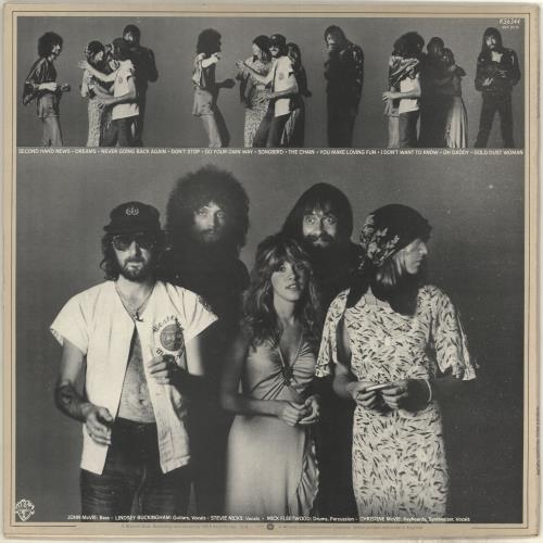 Fleetwood Mac Rumours - 2nd + Insert vinyl LP album (LP record) UK MACLPRU603555