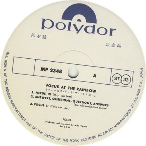 Focus At The Rainbow vinyl LP album (LP record) Japanese FOCLPAT441711