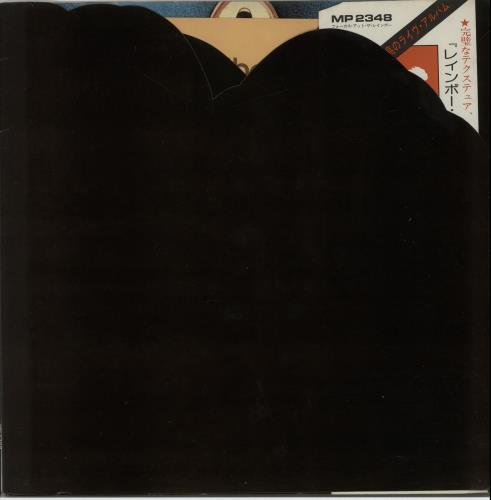 Focus At The Rainbow vinyl LP album (LP record) Japanese FOCLPAT654060
