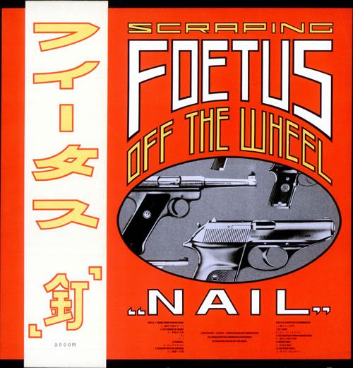 Foetus (+incarnations of) Nail vinyl LP album (LP record) Dutch FOELPNA331632
