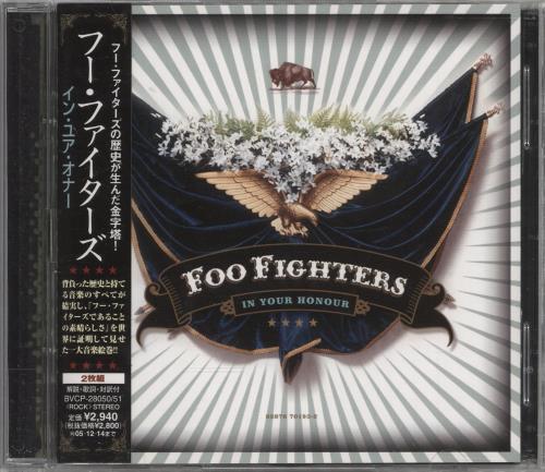 Foo Fighters In Your Honour 2 CD album set (Double CD) Japanese FOO2CIN357907