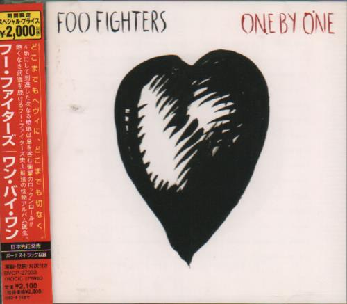 Foo Fighters One By One - White Picture sleeve CD album (CDLP) Japanese FOOCDON649779