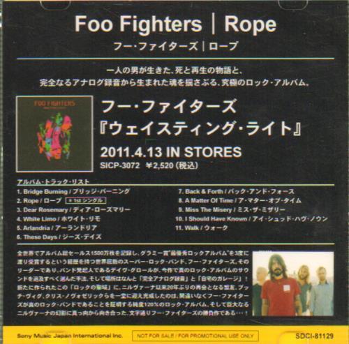 Foo Fighters Rope CD-R acetate Japanese FOOCRRO642954