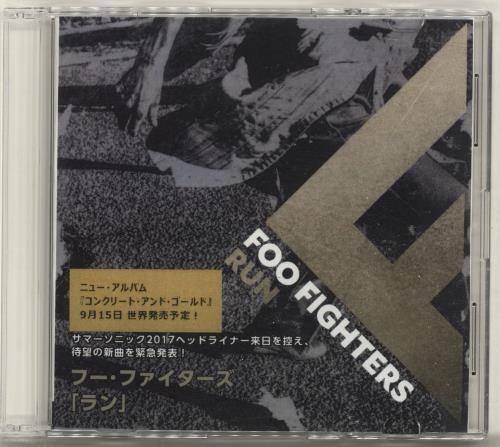 Foo Fighters Run CD-R acetate Japanese FOOCRRU694683