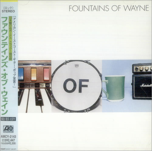 Fountains Of Wayne Fountains Of Wayne CD album (CDLP) Japanese FOWCDFO542033