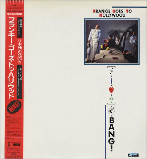 Frankie Goes To Hollywood Bang! + Stickers + Card vinyl LP album (LP record) Japanese FGTLPBA314766
