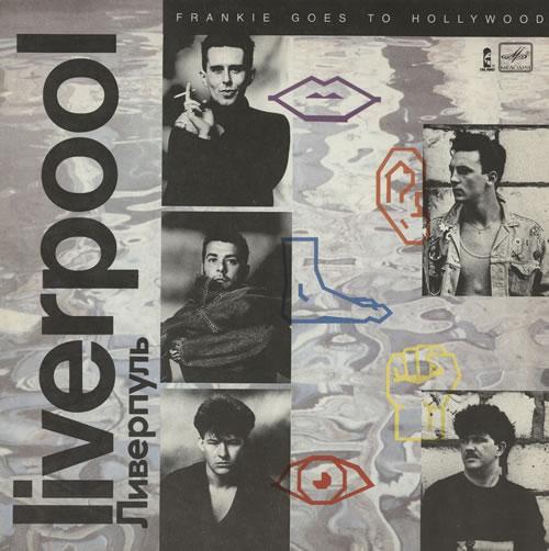 Frankie Goes To Hollywood Liverpool vinyl LP album (LP record) Russian FGTLPLI12389