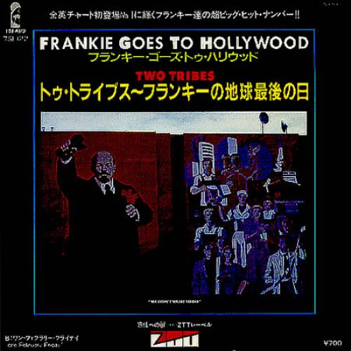 """Frankie Goes To Hollywood Two Tribes 7"""" vinyl single (7 inch record) Japanese FGT07TW220823"""