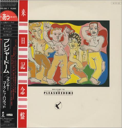 Frankie Goes To Hollywood Welcome To The Pleasuredome - double obi 2-LP vinyl record set (Double Album) Japanese FGT2LWE384486