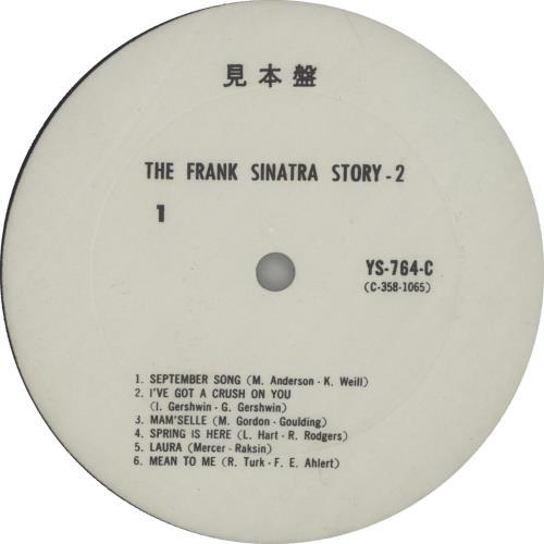 Frank Sinatra The Frank Sinatra Story 2-LP vinyl record set (Double Album) Japanese FRS2LTH642848