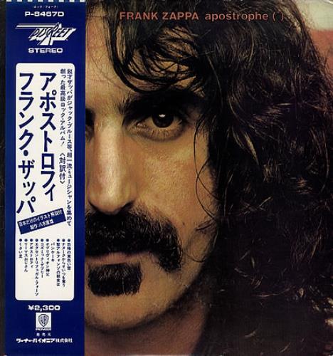 Frank Zappa Apostrophe (') vinyl LP album (LP record) Japanese ZAPLPAP364524