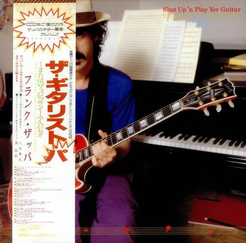 Frank Zappa Shut Up 'N Play Yer Guitar 3-LP vinyl record set (Triple Album) Japanese ZAP3LSH213207