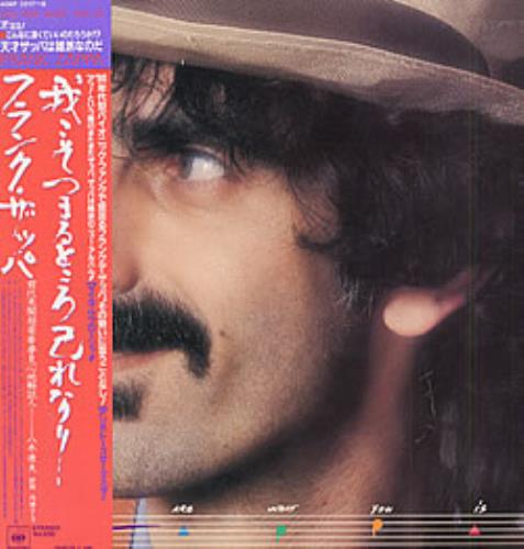 Frank Zappa You Are What You Is 2-LP vinyl record set (Double Album) Japanese ZAP2LYO214947