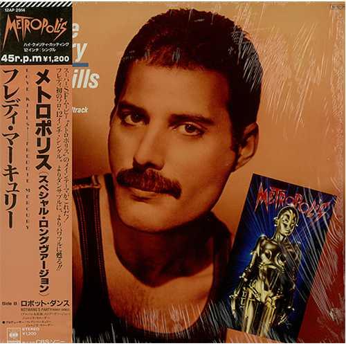 "Freddie Mercury Love Kills 12"" vinyl single (12 inch record / Maxi-single) Japanese MER12LO123101"